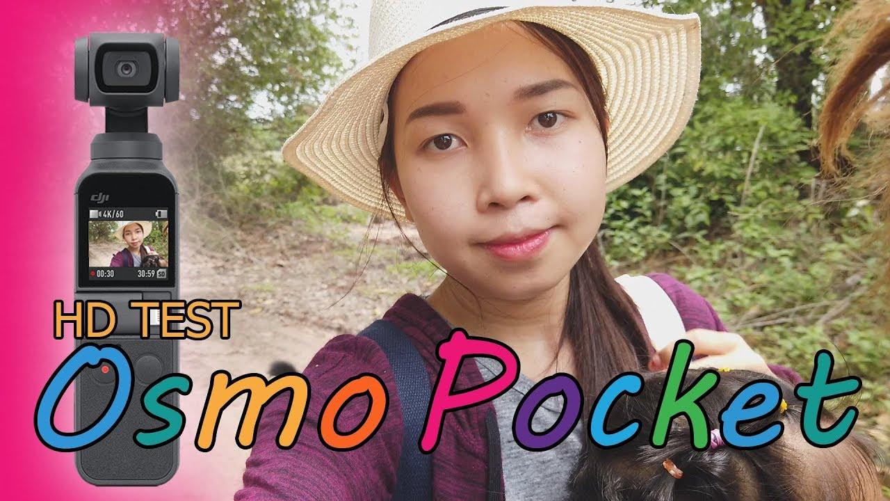 DJI Osmo Pocket - HD Test ລອງກ້ອງນ້ອຍໆ ຊ້ອນທ້າຍລົດຈັກ ໄປນາ