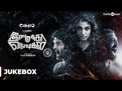 Imaikkaa Nodigal Songs | Hiphop Tamizha | Atharvaa, Nayanthara, Raashi Khanna | Audio Jukebox