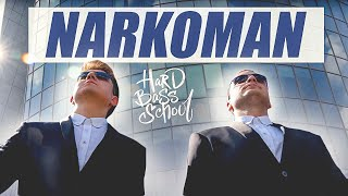 Hard Bass School - Narkoman (Official Video Clip)