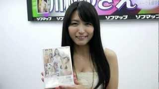 グラビアを中心に活動中の川村ゆきえさんが、DVD「恋、あなたと」を発売...