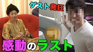 【地獄生成】3日間1日100歩生活!後編