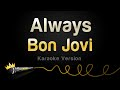 Always (Karaoke Version)