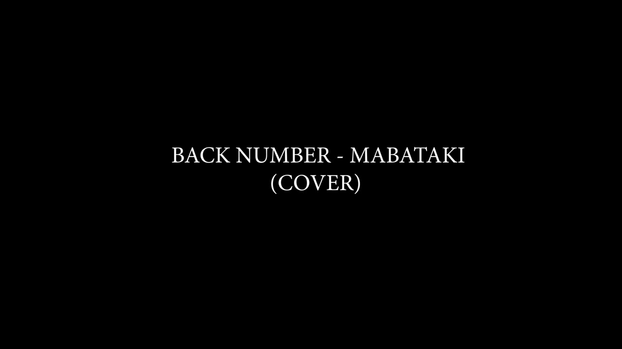 BACK NUMBER - MABATAKI (cover)