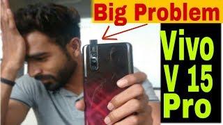 Vivo V15 Pro problem I Popup camera problem