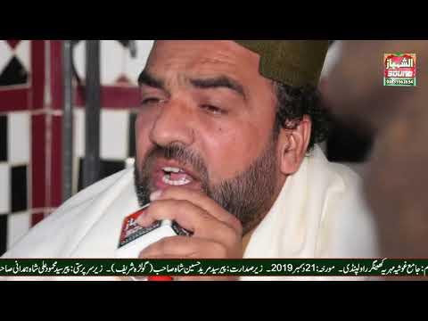 Anwar Ul Haq Nizami Sb \\ Khenger Shareef \\ 21-12-19