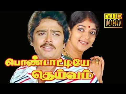 Tamil Full Length Comedy Movie | Pondattiye Deivam | S Ve Sekar, Sithara | Tamil Full Movie HD