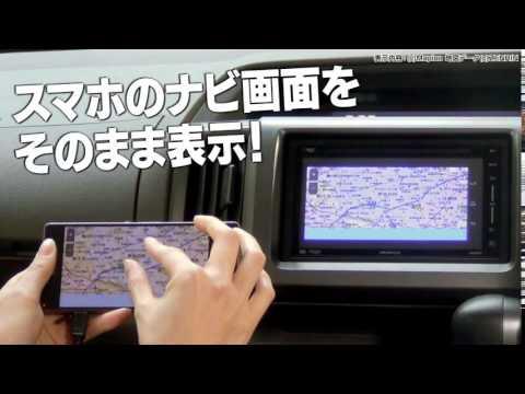 fh-9100dvd ファームウェア