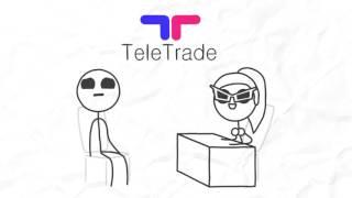 Как связан ТелеТрейд с лохотроном и при чем тут конкуренты | Форекс