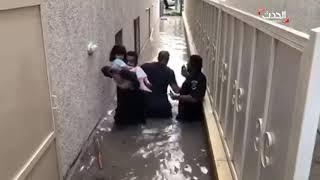 الكويت تغرق