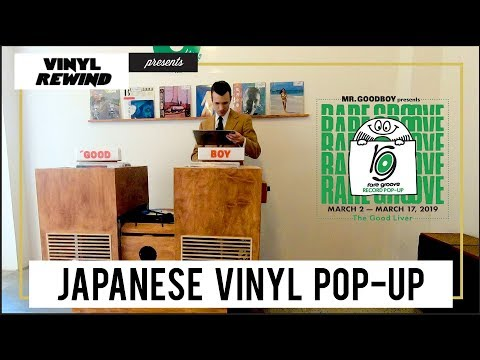 Rare Groove (Japanese Vinyl) Mr. Good Boy Pop-Up | Vinyl Rewind