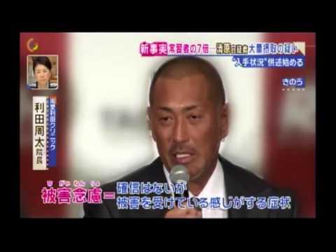 【衝撃告白!】清原亜希 元夫の清原和博容疑者逮捕後初の・・・