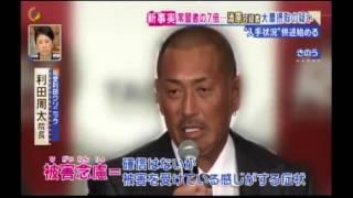 【衝撃告白!】清原亜希 元夫の清原和博容疑者逮捕後初の・・・ 清原亜希 検索動画 30