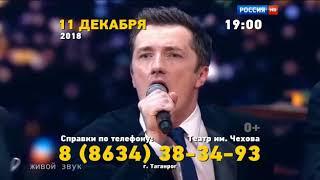 Вива Видео Таганрог
