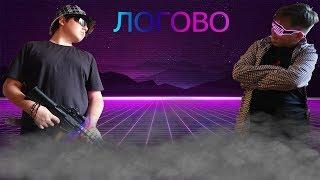 Логово - сериал - 1 сезон 1 серия