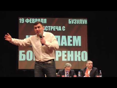 Николай Бондаренко - об Алексее Навальном, личное мнение о происходящих событиях