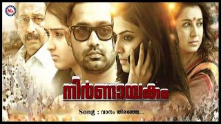 VAANAM THIRANJE | NIRNAYAKAM | Latest Malayalam Film Song | Anoop Sankar | Chinmayi
