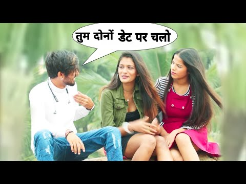 Dating With Unknown Girls Prank ||Raju Bharti ||Bharti Prank||BIGO LIVE INDIA
