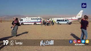انحراف طائرة عن مدرج الهبوط في مطار الملك حسين - (17-9-2017)