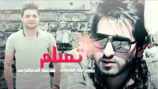تسلم ما احتاج جروحك ياسر عبد الوهاااب