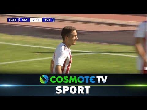 Ολυμπιακός - Τότεναμ (1-1) - Highlights - UEFA Youth League 2019/20 | COSMOTE SPORT
