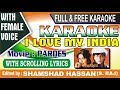 I Love My India Karaoke Song With lyrics - Free - Download