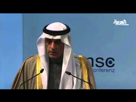 FM Al-Jubeir Addresses Munich Security Conference