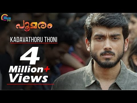 Kadavathoru Thoni | Poomaram | Song Video...