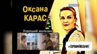 """Хабенский и другие – о режиссере фильма """"Хороший мальчик"""""""