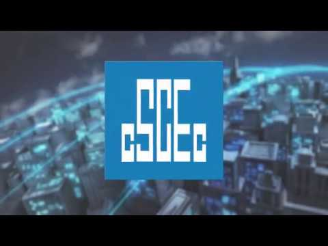 Corporate Video Vietnamese CSCEC