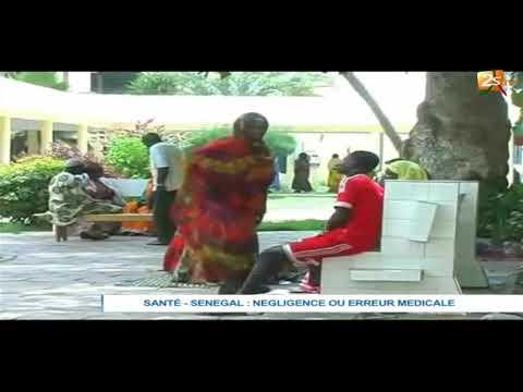 SANTÉ-SÉNÉGAL : NÉGLIGENCE OU ERREUR MÉDICALE