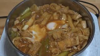 一人味噌鍋