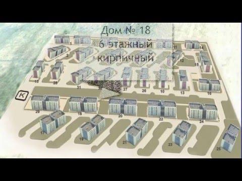 Купить квартиру в новостройке Саратова. Продается 3 комнатная квартира