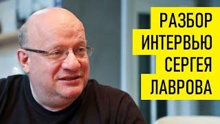 О внешней политике России. Дмитрий Джангиров