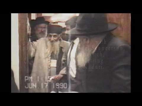 Rabbi Yitzchak Kaduri