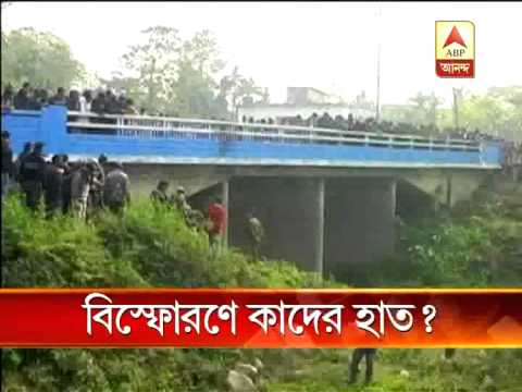 Jalpaiguri blasts: KLO denies responsibility