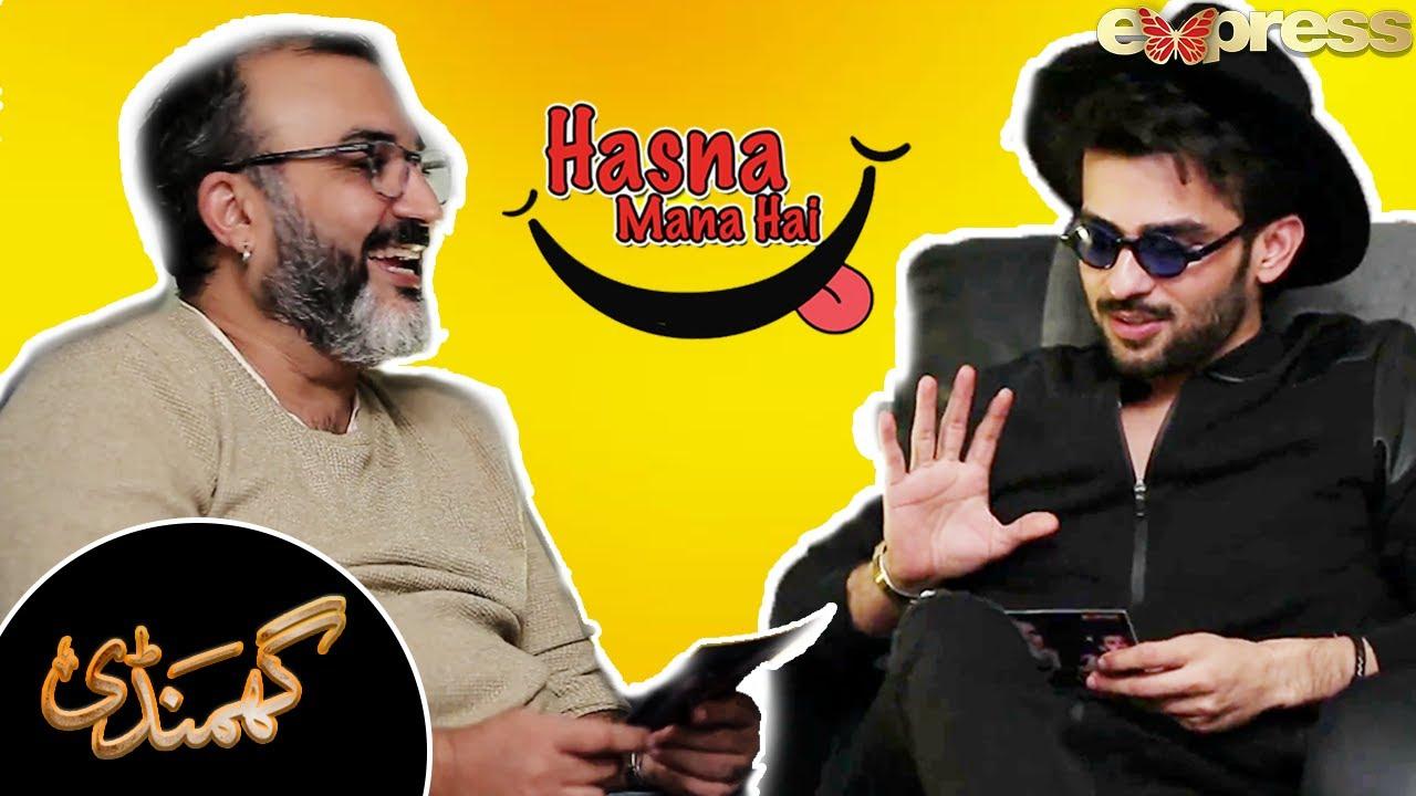 'Hansna Mana Hai' Between Sohail Javed and Fahad Sheikh | ICA2O | Express Tv
