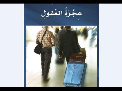 26 УРОК. 3 ТОМ. Арабский в твоих руках.