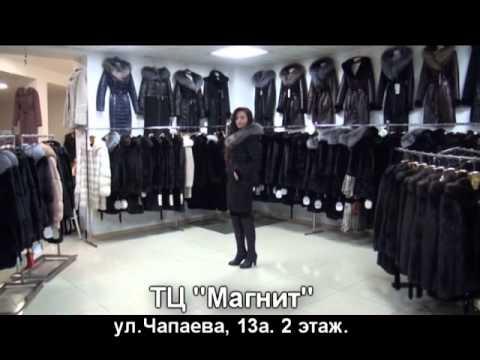 меховая ярмарка г  Нижневартовск.т 89090394542.