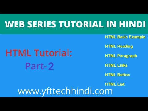 HTML tutorial part 2    Web Series Tutorial In Hindi thumbnail