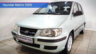 Hyundai Matrix с пробегом 2005