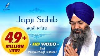 Download Mp3 ਜਪੁਜੀ ਸਾਹਿਬ - Japji Sahib Full Live Path - Bhai Manpreet Singh Ji Kanpuri - Nitn
