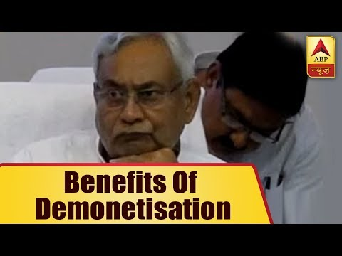 Nitish Kumar Questions Benefits Of Demonetisation | ABP News