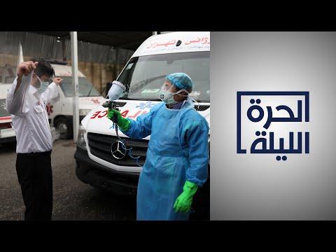 تصعيد تدابير احتواء فيروس كورونا في دول الشرق الأوسط  - نشر قبل 2 ساعة