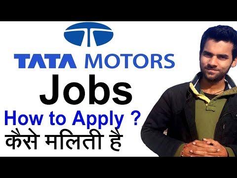 How To Apply Online Tata Motor Jobs Recruitment 2018, Tata Motors  Application Form