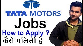 How to Apply Online Tata Motor Jobs Recruitment 2018, Tata Motors  Application form