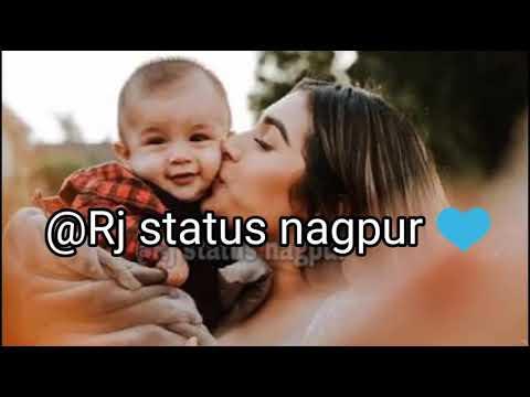 Raat bhar maa ke sath sleeping coach me Sleeping, Search for local