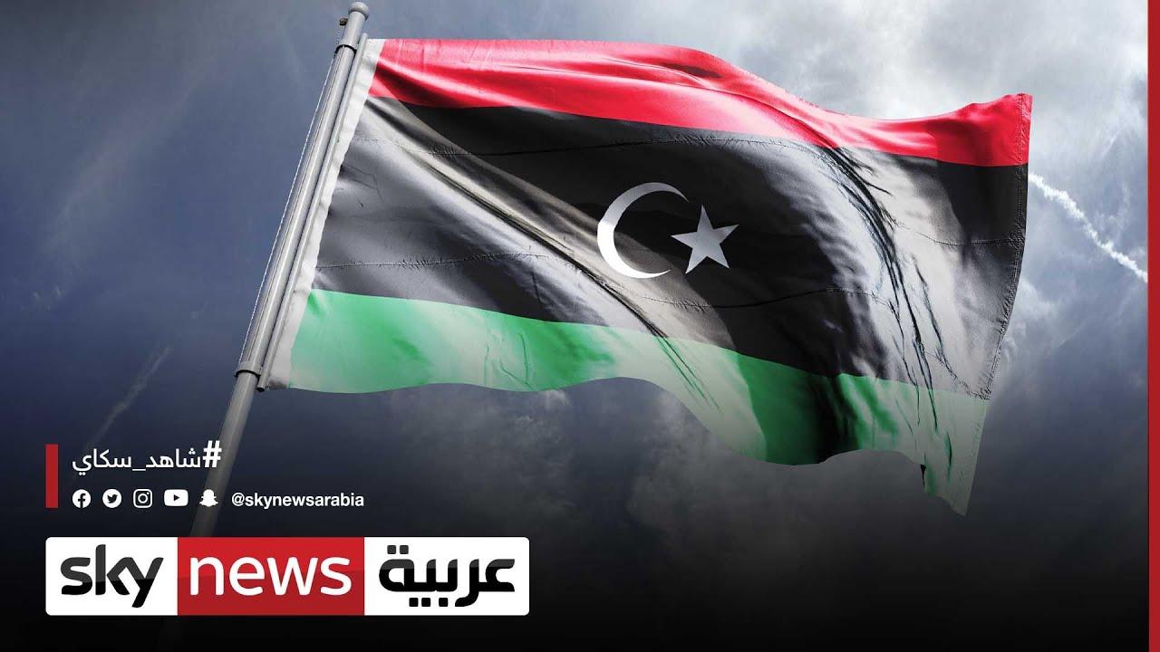 ليبيا..مفاوضات بوزنيقة تفتح الباب للترشح للمناصب السيادية  - نشر قبل 28 دقيقة