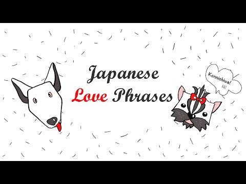 Japanese Love Phrases (Ep1) - Easy Japanese for Beginners