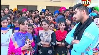 Canteeni Mandeer   Mata Gujri College   Kartarpur