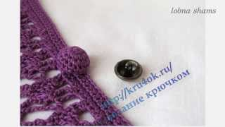 How To Crochet | Crochet Button | 3 Simplicity Patterns